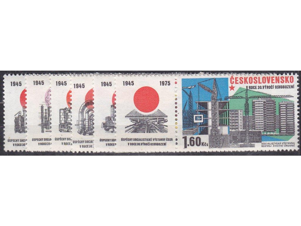 1975, 30h-1.60Kčs Výstavba socialismu, levé kupony, Nr.2167-72, **
