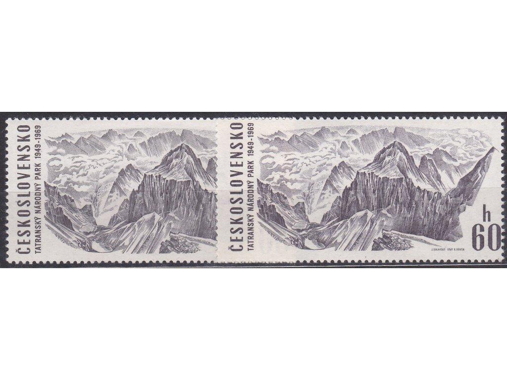 1969, 60h TRNAP, 2 ks - odstíny barev, Nr.1780, **