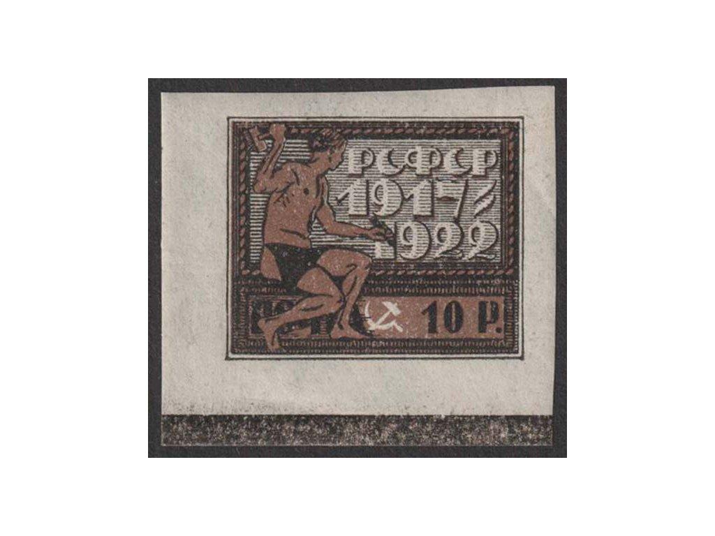 1922, 10 R Výročí revoluce, dolní okraj s lištou, MiNr.196, **