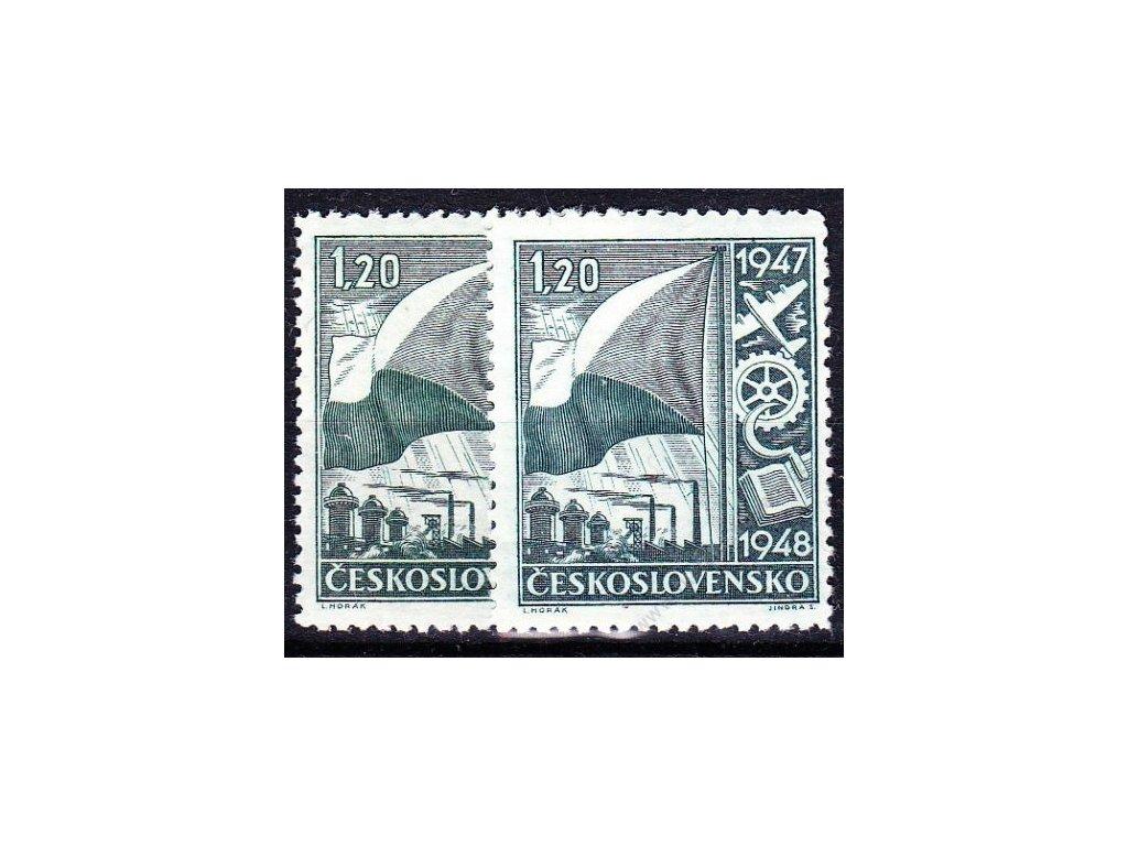 1947, 1.20Kčs Dvouletka, 2 ks - odstíny barev, Nr.447, **