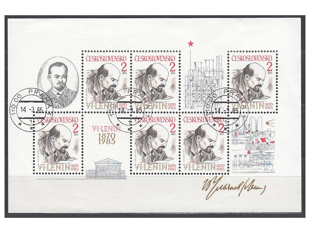 1985, 2Kčs aršík Lenin, Nr.A2688, razítkované, denní razítko
