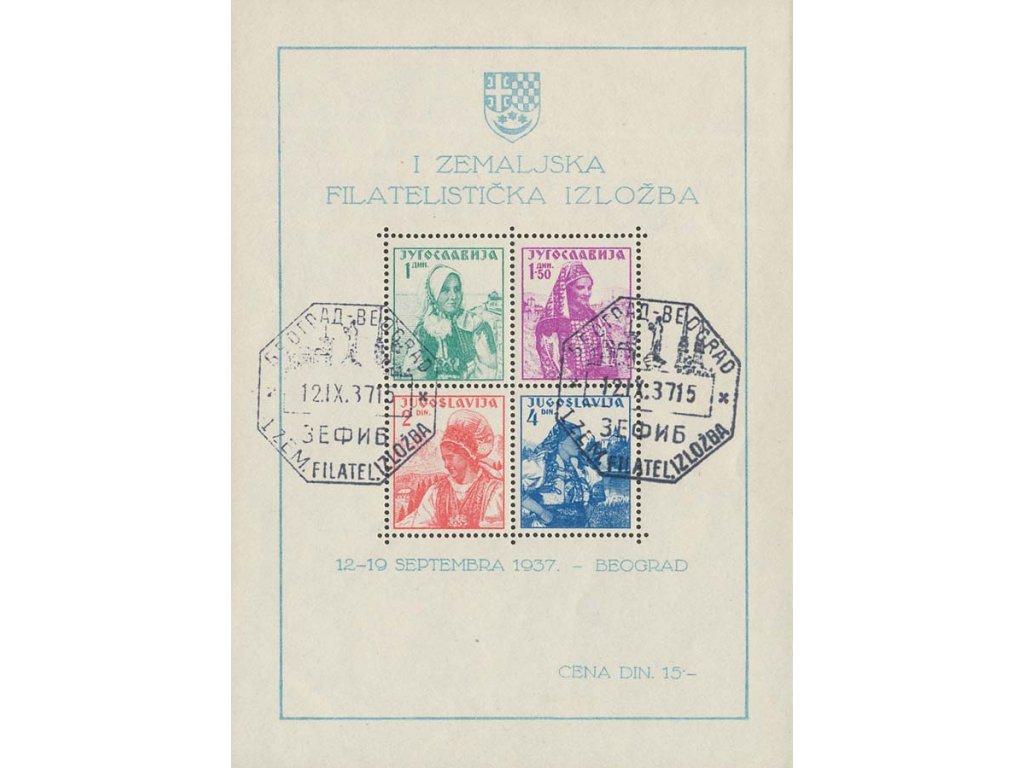 1937, Výstavní aršík, razítka FRC 12.9.1937, MiNr.Bl.1, faldy