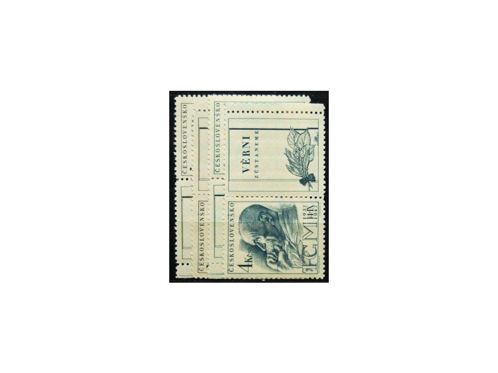 1947, 1.20-4Kčs TGM, Nr.458-59, KL+KP, **
