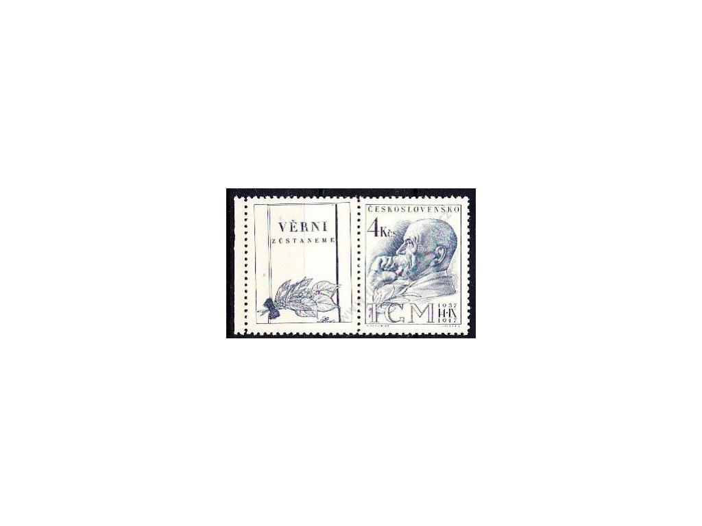 1947, 4Kčs Masaryk, kupon - šikmá moletáž kuponu, Nr.459, **