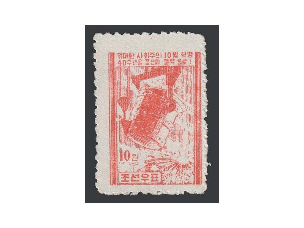 Korea-Nord, 1957, 10 W  Hutě, MiNr.128A, (*)