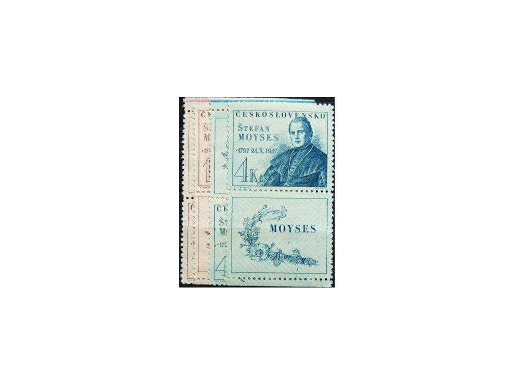 1947, 1.20-4Kčs Moyses, Nr.460-61, KH+KD, **