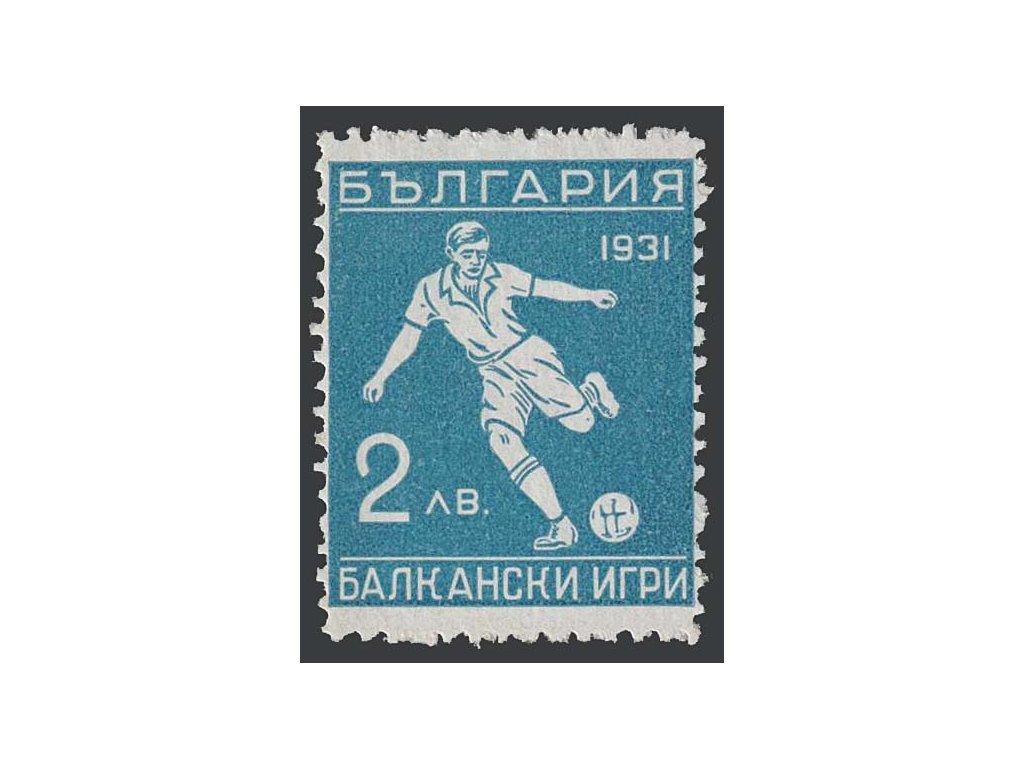 1933, 2 L Balkánská olympiáda, MiNr.253, **