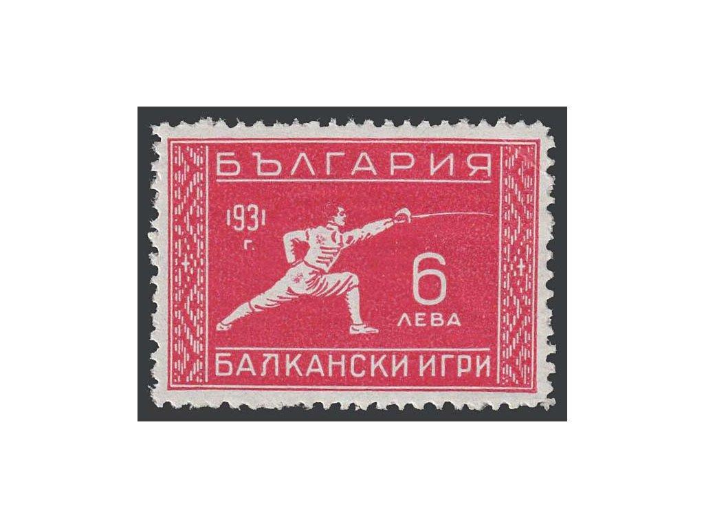 1933, 6 L Balkánská olympiáda, MiNr.255, **