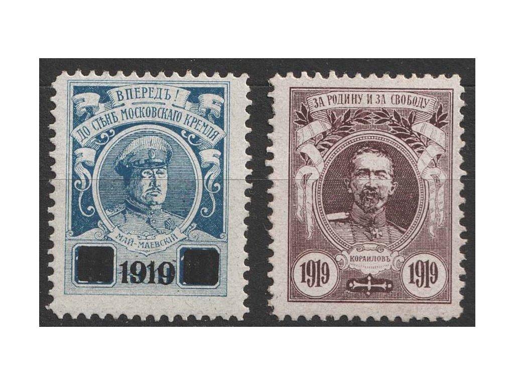 1919, Vojevůdci, propagační známky, 2 kusy, **