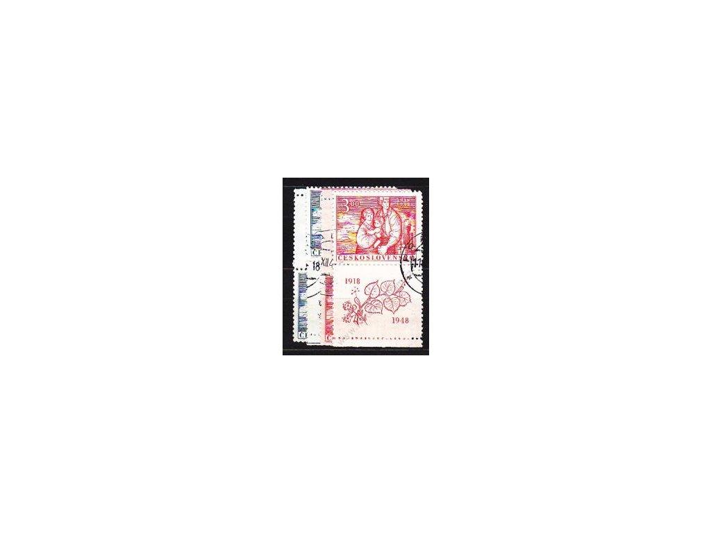 1948, 1.50-3Kčs 30. výr. ČSR, H+D kupon, Nr.490-1, razítkované