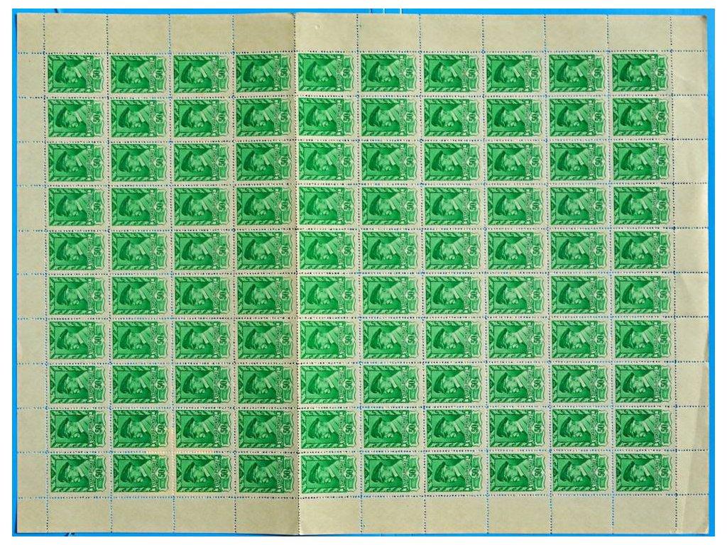 50h,1 a 2K Moskevské, 100 ks archy, řada DV, Nr.384-6, **, přeloženo ve 4 řadě