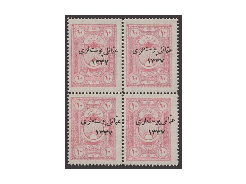 1921, (10) Pa s přetiskem, 4blok, MiNr.749, ** , přeloženo