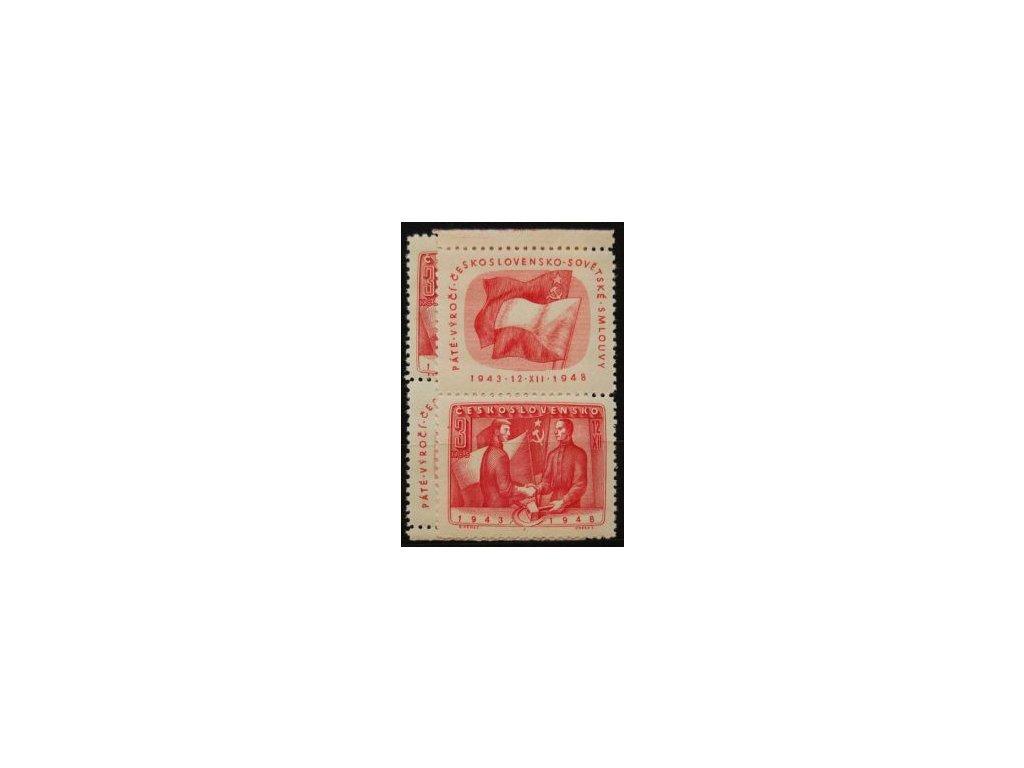 1948, 3Kčs Výročí smlouvy ČSR-SSSR, Nr.493, KH+KD, **