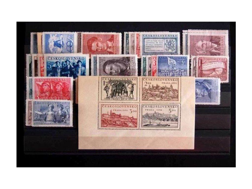 1950, kompletní ročník výplatních známek, ** , ilustrační foto