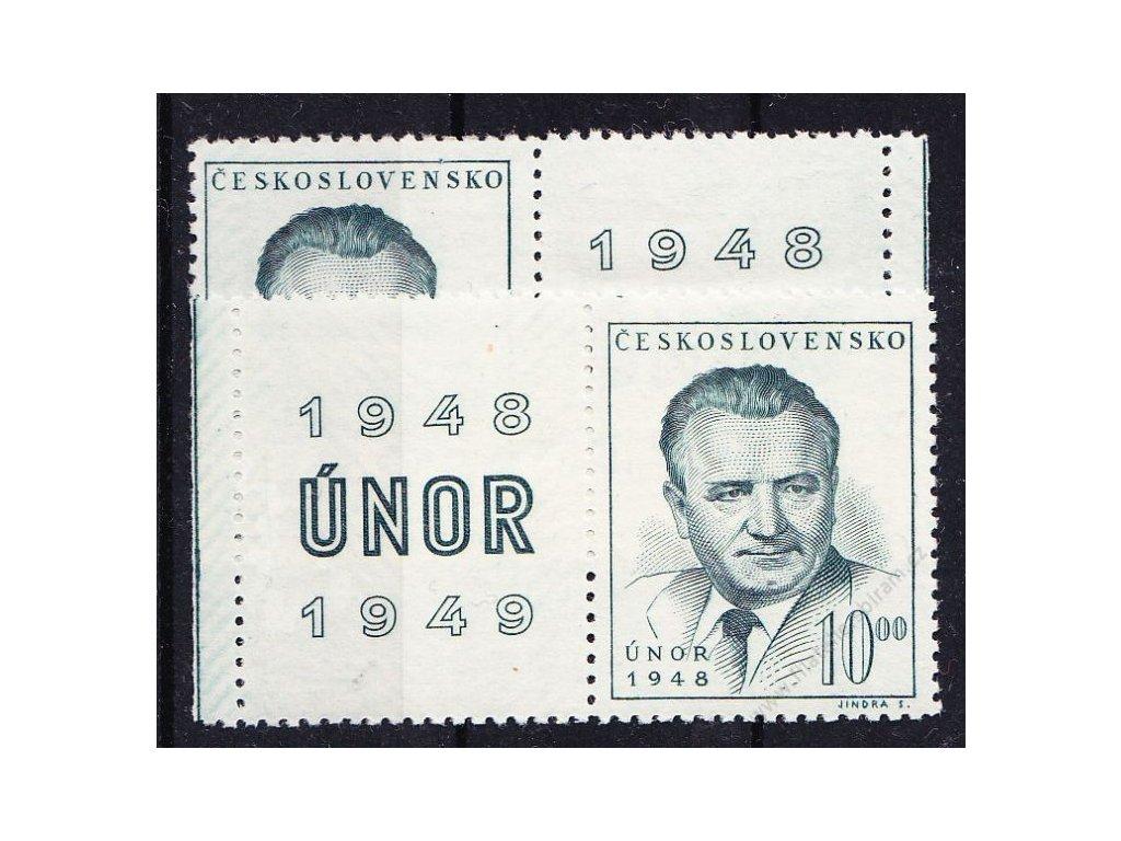 1949, 10Kčs Gottwald, levý a pravý kupon, Nr.501, **