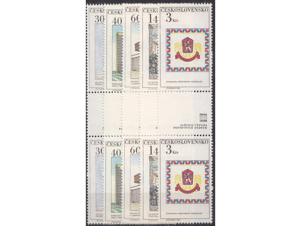 1968, 30h-3Kčs Nová Praha, spojky, známka-kupon-známka, Nr.1682-7, **