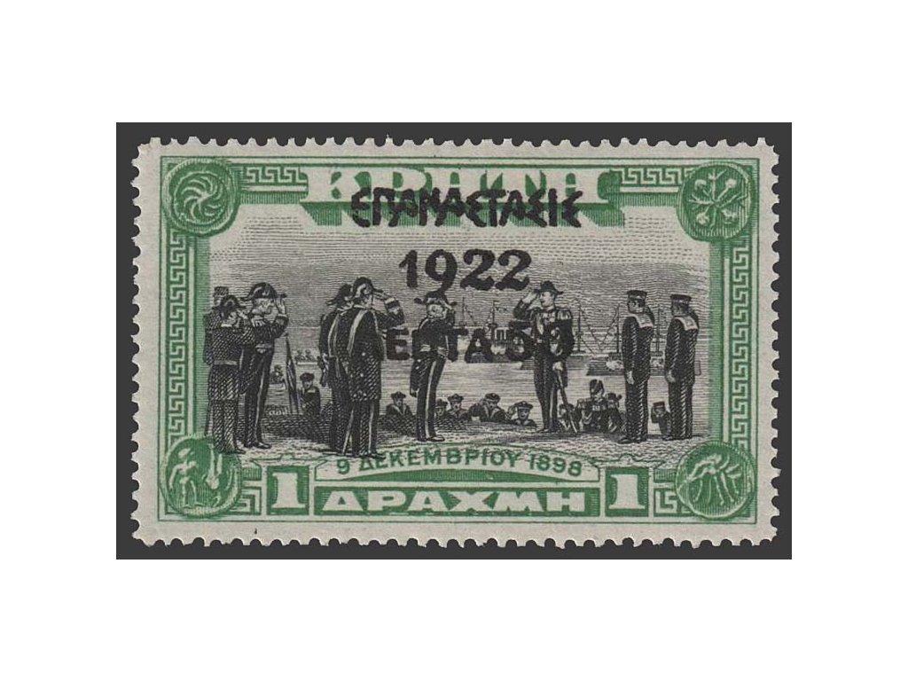 1923, 50L/1Dr s přetiskem, MiNr.267, * po nálepce
