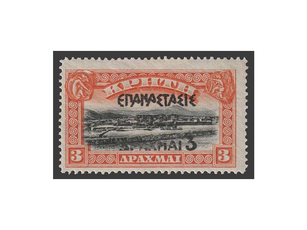 1923, 3Dr/3Dr Knossos, MiNr.268, * po nálepce