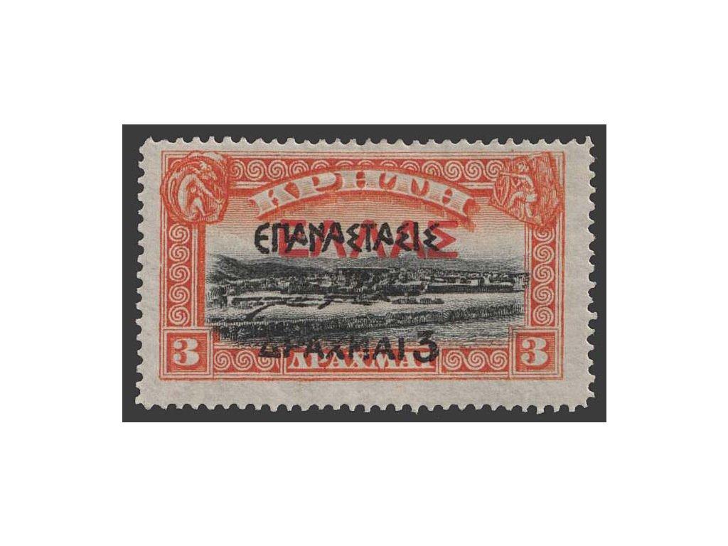 1923, 3Dr/3Dr Knossos, MiNr.278, těžší *
