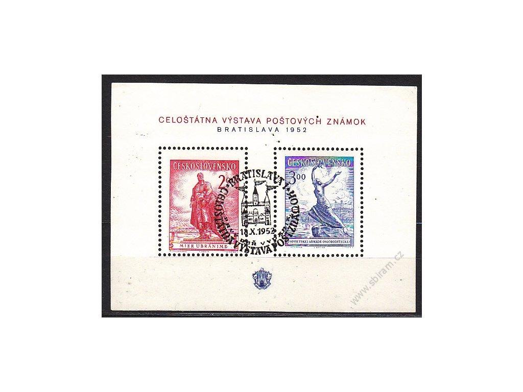 1952, 2-3Kčs aršík Bratislava, posun červené barvy, razítko FDC 18.10., Nr.A691-692