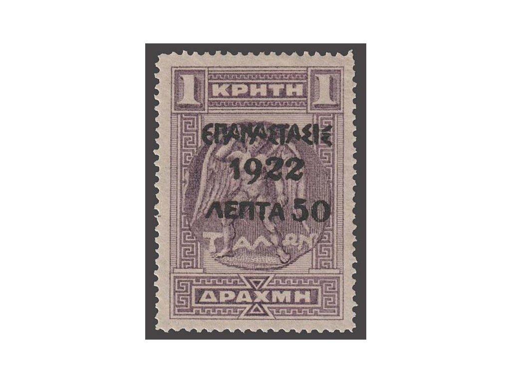 1923, 50L/1Dr Talos, MiNr.265, * po nálepce