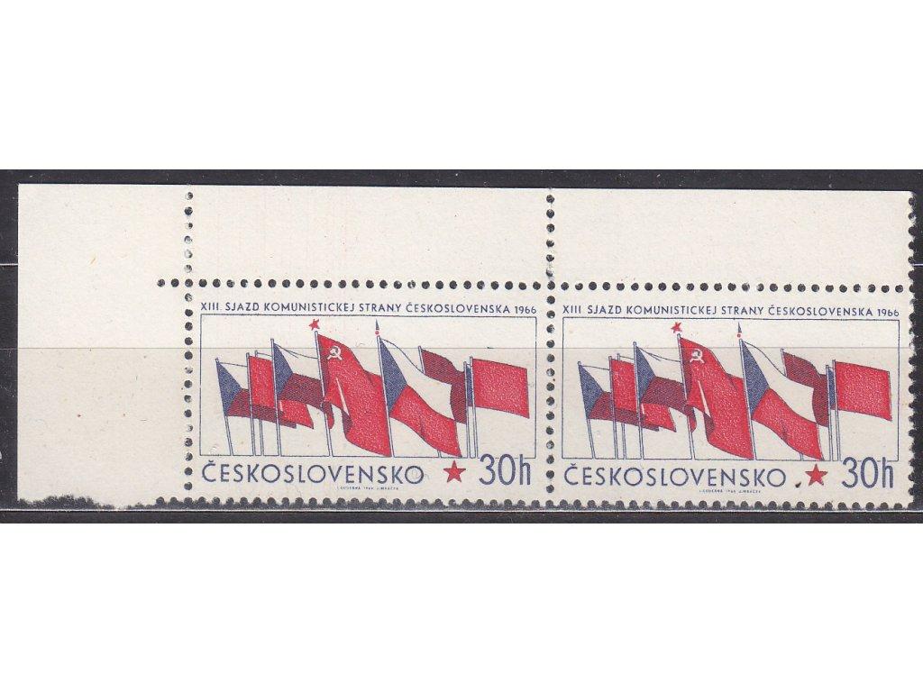 1966, 30h KSČ, roh. 2páska s DV na ZP 1 - čárka nad vlajkou, Nr.1532, **
