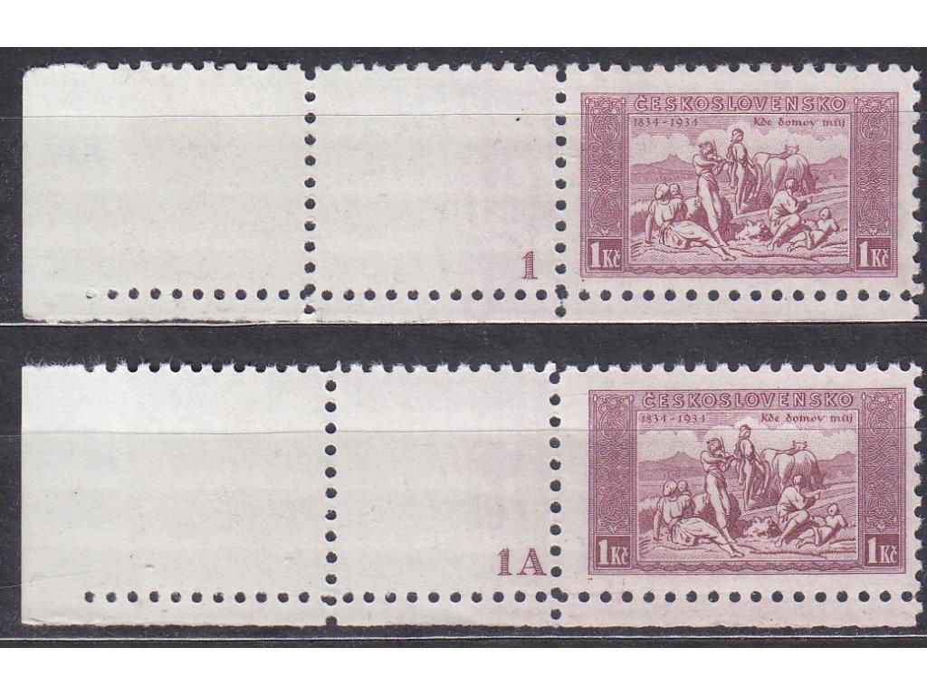 1934, 1Kč KDM, 2 levé roh. kusy s kuponem a DČ1 a 1A, Nr.281K, **