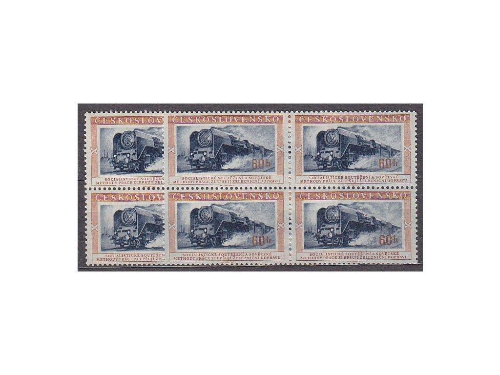 60h Lokomotiva, 4bloky, 2 ks - odstíny hnědé a modré barvy, Nr.766, **
