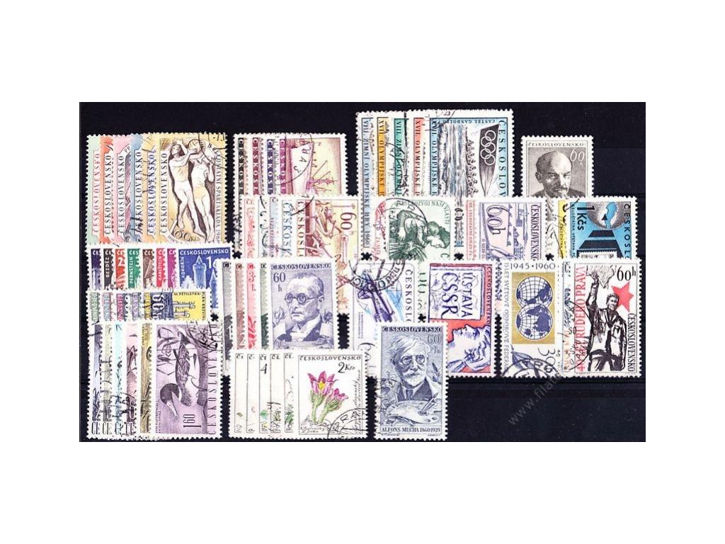 1960, kompletní ročník výplatních známek, razítkované, ilustrační foto