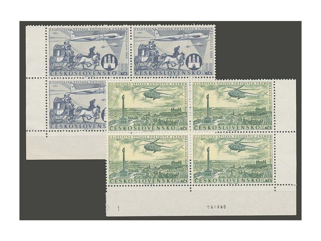 1960, 1.60-2.80Kčs Výstava známek, 4bloky, **