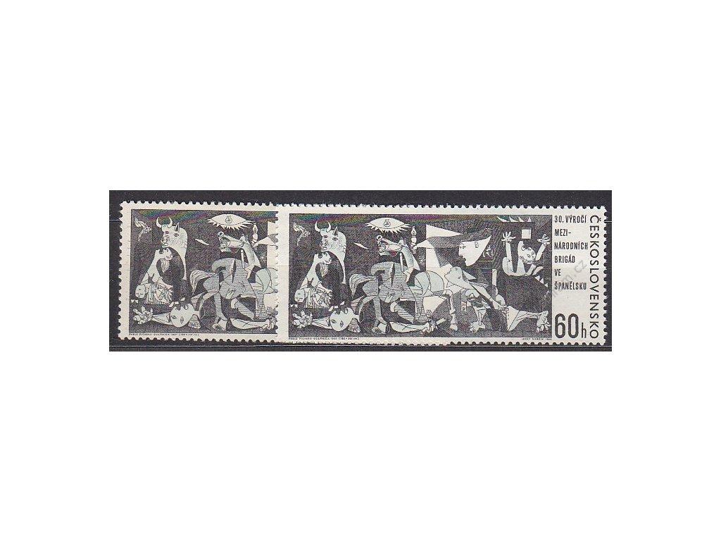 1966, 60h Guernica, 2 ks - odstíny černé, Nr.1543, **
