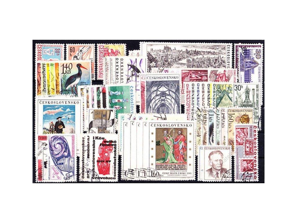 1967, kompletní ročník výplatních známek, razítkované, ilustrační foto