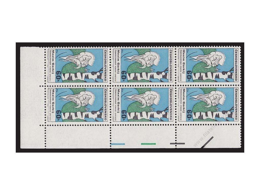 1968, 60h Gorkij, částečný obtisk, 6blok, **