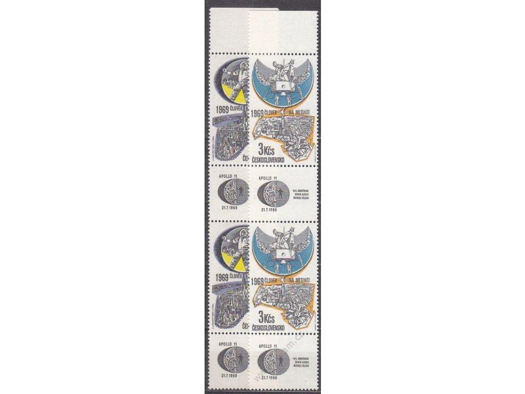 1969, 60h-3Kčs Letecké, spojky, Z+K+Z+K, různé varianty na vytržení, Nr.L72-3, **