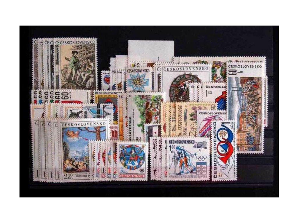 1971, kompletní ročník výplatních známek, ** , ilustrační foto