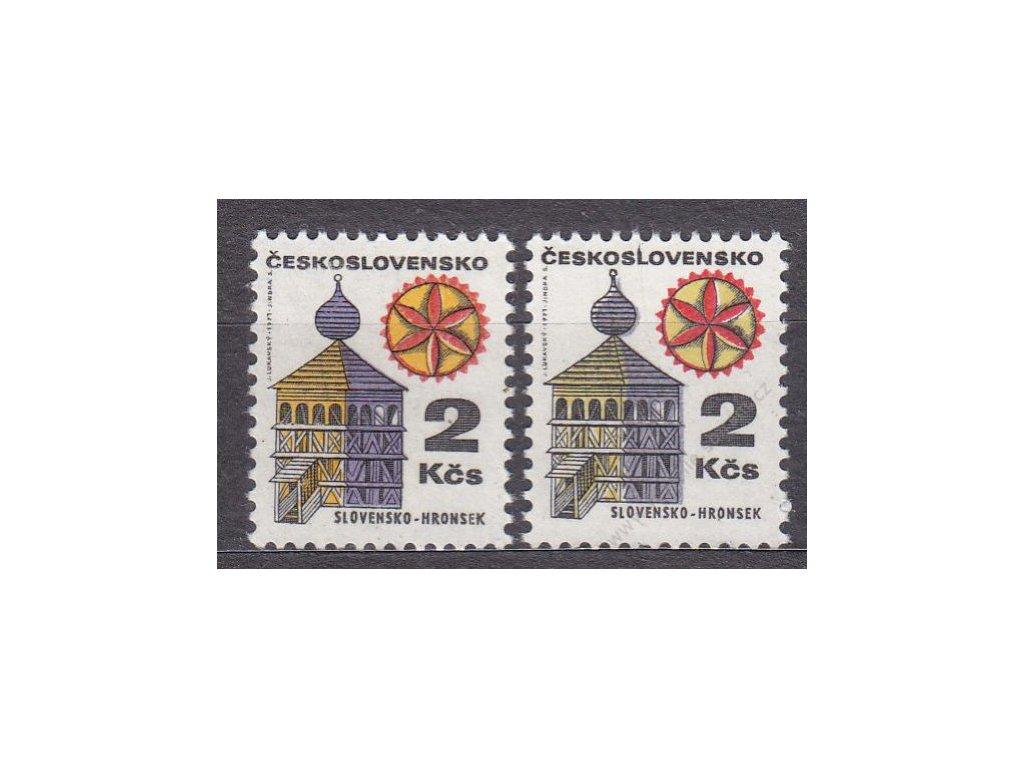 2Kčs Architektura, 2 ks - odstíny barev, Nr.1877