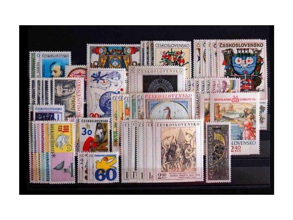 1974, kompletní ročník výplatních známek, ** , ilustrační foto