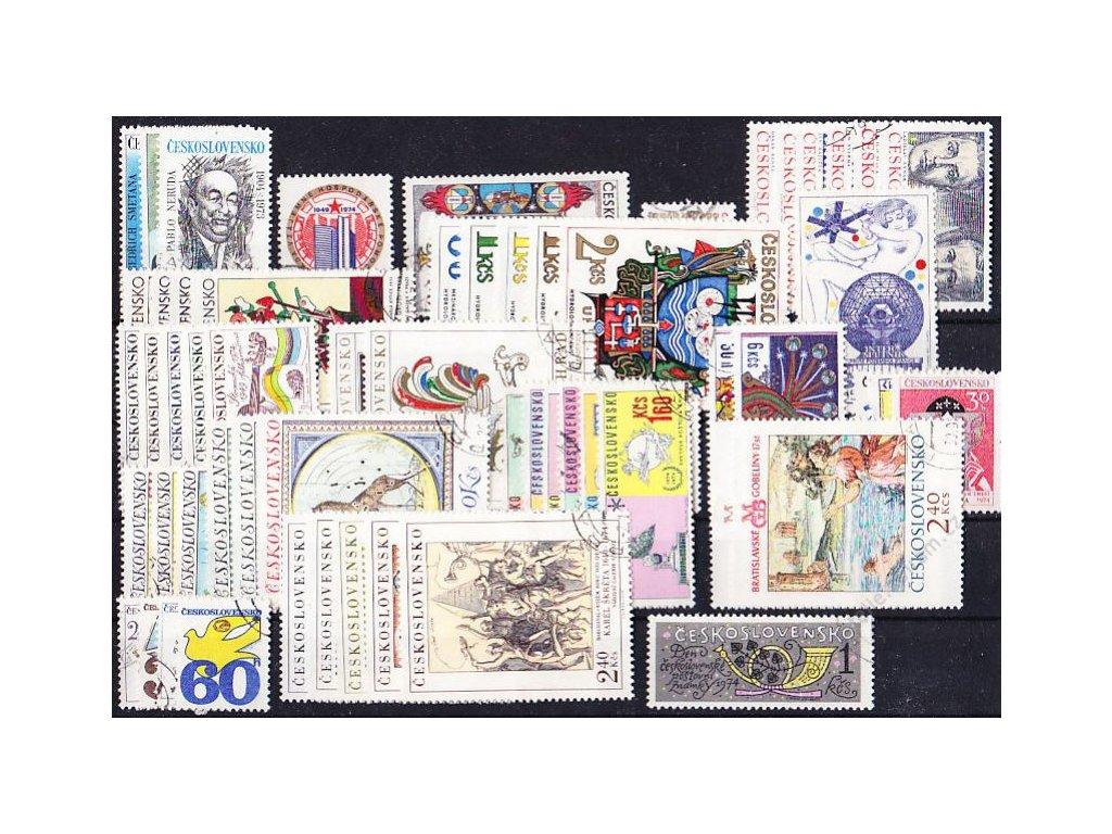 1974, kompletní ročník výplatních známek, razítkované, ilustrační foto