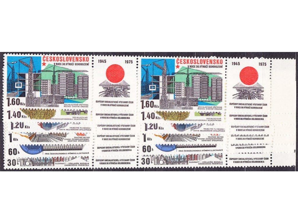 1975, 30h-1.60Kčs Socialismus, 2pásky s kupony, různé varianty na vytržení, Nr.2167-72, **