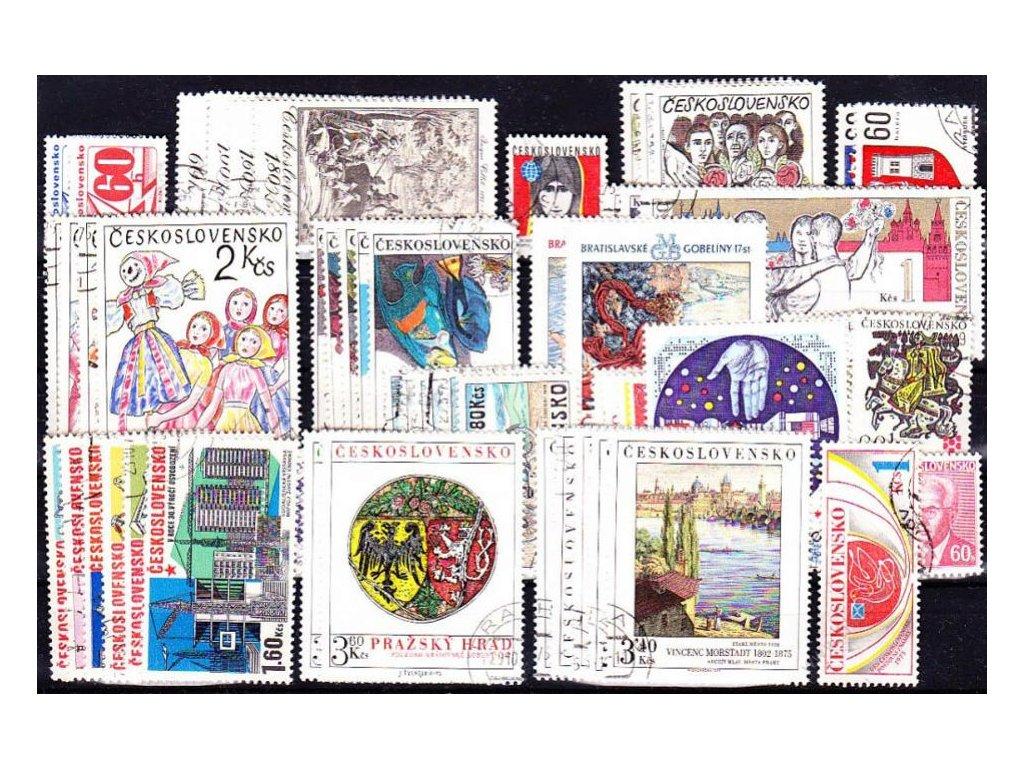 1975, kompletní ročník výplatních známek, razítkované, ilustrační foto