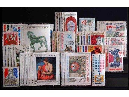 1977, kompletní ročník výplatních známek, ** , ilustrační foto