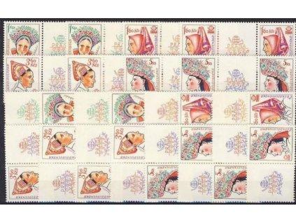 1977, 1-5Kčs Kroje, kompletní sestava spojek a kupónů, celkem 24 variant, Nr.2263-6, **
