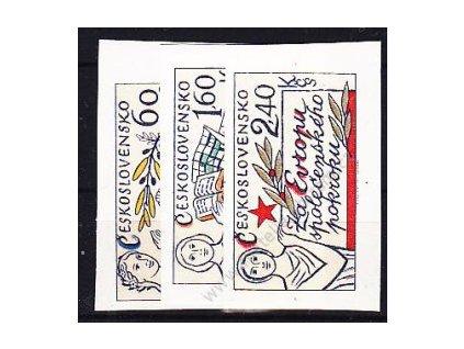 1977, 60h-2.40Kčs Evropa, nezoubk., Nr.2273-5B, **