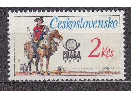 1977, 2Kčs Postilión, DV - pošk. písmeno S, ZP18/1