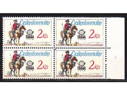 1977, 2Kčs Postilión, kraj. 4blok s DV na ZP24/1 - chybí horní část S (Kčs), Nr.2255, **
