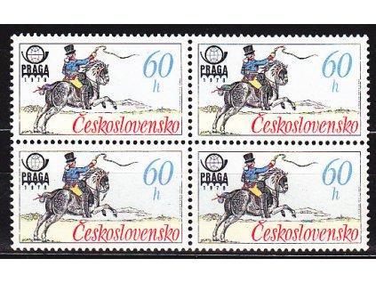 1977, 60h Postilión, 4blok s DV - uzda, ZP31/2, Nr.2253, **