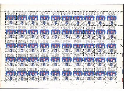 1977, 60h Znaky, kompletní arch, datum tisku 4.12.76, Nr.2238, **, přeloženo, dv a zahnědlé