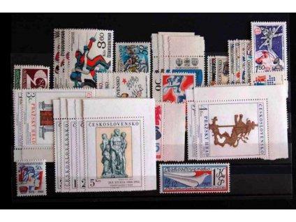 1980, kompletní ročník výplatních známek, ** , ilustrační foto