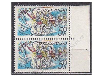 1980, 50h Maraton, dolní zn. s DV - chybí modrá