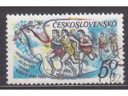 1980, 50h Maraton, DV - vynech. barva za hlavou, Nr.2422, razítkované